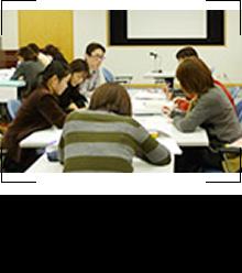 生涯教育研究センター