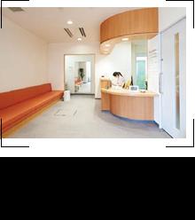 附属鍼灸臨床センター